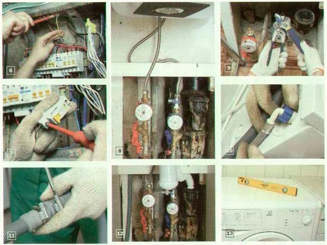 Подключение стиральных и посудомоечных машин