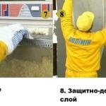 Пошаговый монтаж пенопласта