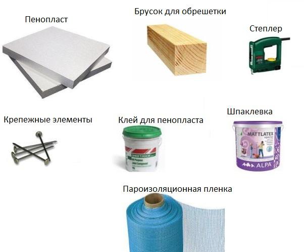 материалы и инструменты для  утепления стен пенопластом