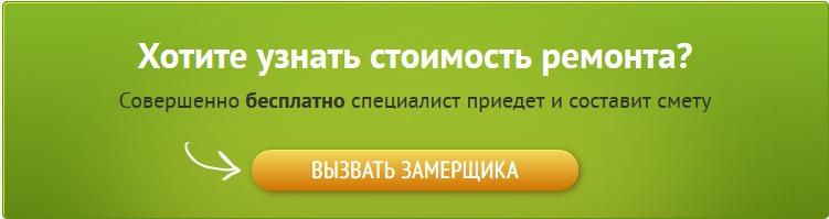 Остекление балконов и лоджий во Владимире