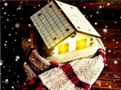 Комбинированная теплоизоляция дома
