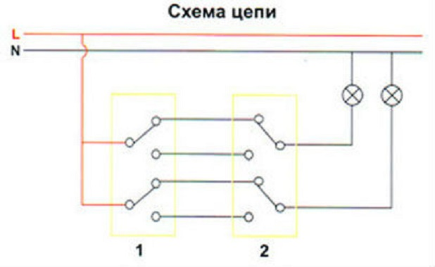 Схема подключения проходного выключателя на 2 клавиши