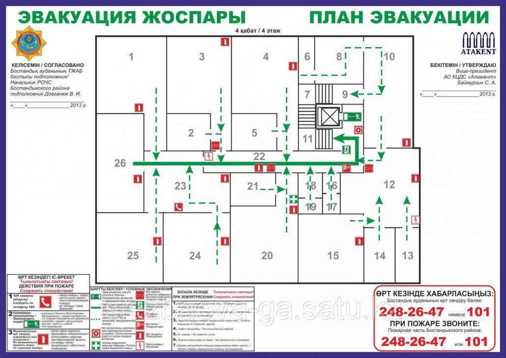 28652786_w640_h640_2_stend_plan_evakuatsii