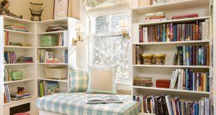 Уютное место для чтения в интерьере