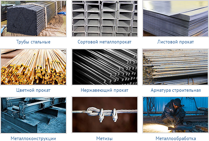 assortiment-blok-metalloprokat-metall-krym