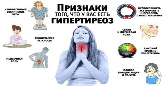 upl_1547813306_2248